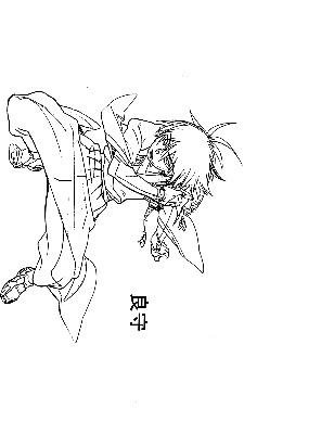 Index Of Setteipreviewa4sketcheskekkaishi
